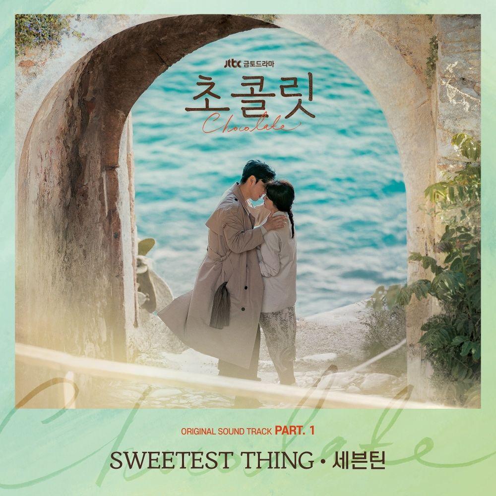 SEVENTEEN – Chocolate OST Part.1