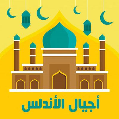 فوائد الصيام في رمضان وغير رمضان