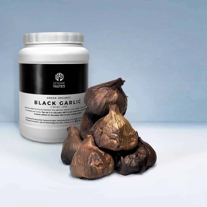 Βιολογικό Μαύρο Σκόρδο 275g – 7 Βολβοί