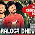 Paraloga Devan ;; Sung By: Jewsin Samuel, Joshua Samuel :: Tamil Christmas Song 2018