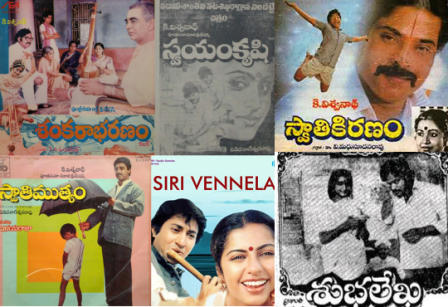 k-viswanath-telugu-movies-list