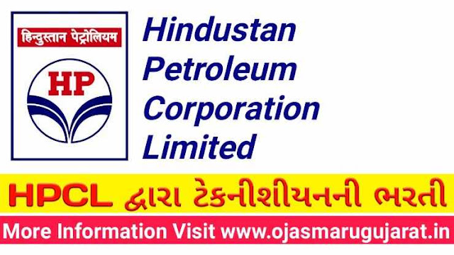 HPCL Technician Requirement 2019