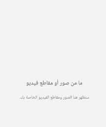 طريقة اخفاء الصور على الهاتف المحمول  بتطبيق مجانى| أحمى صورك  على الهاتف بأخفائها
