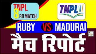 TNPL T20 8th Match Ruby vs Madurai Who will win Today 100% Match Prediction