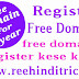 Free domain register kese kare
