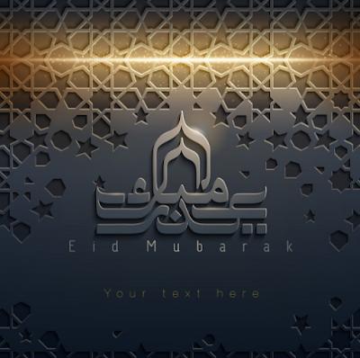 eid ul adha history