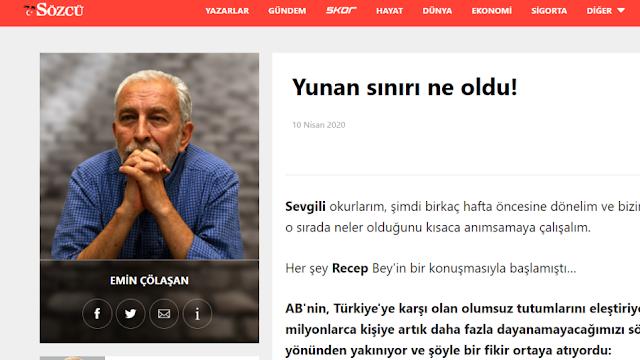 Έβρος: «''Μηδέν εις το πηλίκο'' αυτά που πέτυχε ο Ερντογάν»