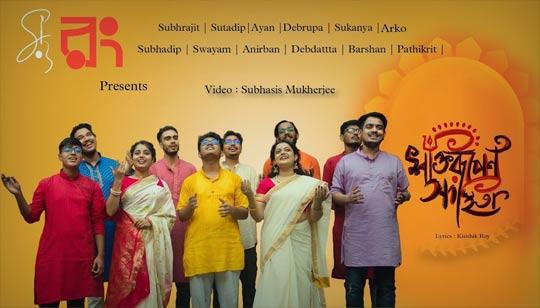 Shaktirupeno Sangsthita Lyrics (শক্তিরূপেণ সংস্থিতা) Durga Puja Song - Bengali Lyrics