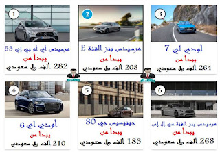 أفضل السيارات - انواع مرسيدس - مرسيدس e - مرسيدس بنز الفئة E