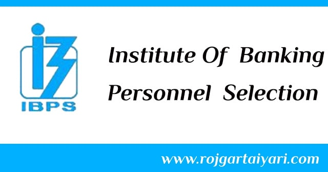 IBPS PO Mains Previous Papers