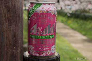 cerveja asahi
