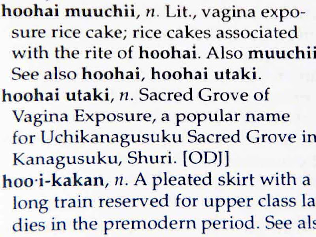 P.65 Okinawan-English Wordbook, dictionary