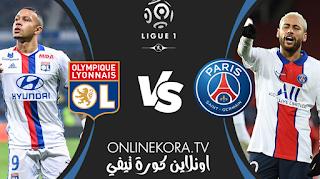 مشاهدة مباراة باريس سان جيرمان وليون بث مباشر اليوم 13-12-2020 في الدوري الفرنسي