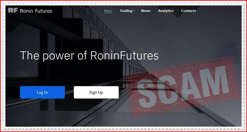 Мошеннический проект roninfutures.com – Отзывы, развод. Компания Ronin Futures мошенники