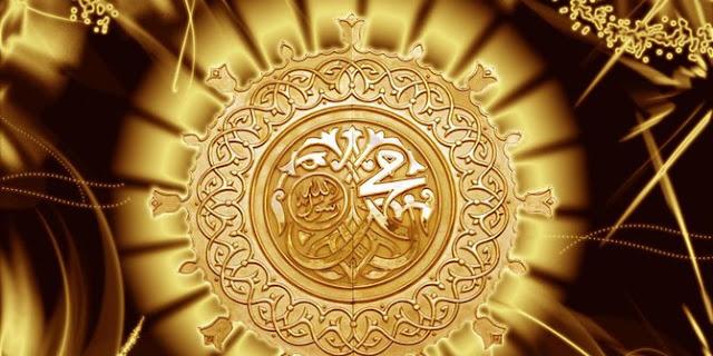 Asal usul rasulullah di beri nama muhammad