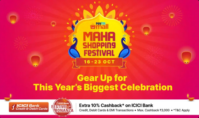 PaytmMall Maha Shopping Festival
