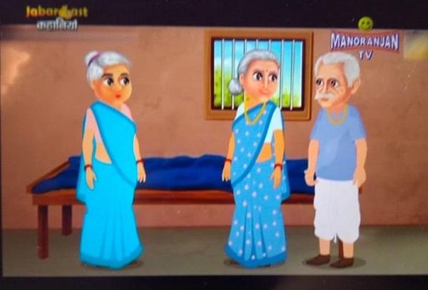 Manoranjan TV Started special programs for Kids