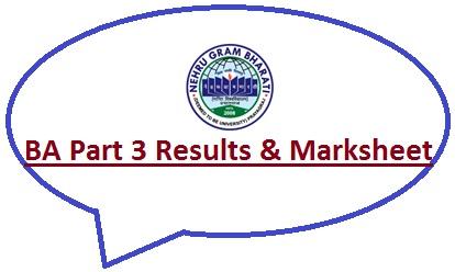 NGBU Allahabad BA 3rd Year Results 2021