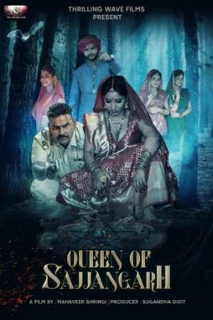 Download Queen of Sajjangarh (2021) Hindi Movie 480p   720p   1080p WEB-DL 300MB   800MB