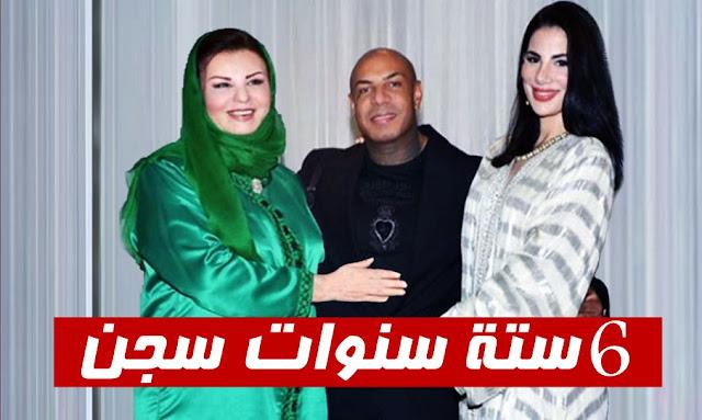Six ans de prison contre Leila Trabelsi et Nesrine Ben Ali