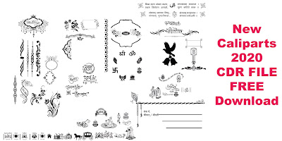 clipart, shadicard cliprt, indain, wedding clipart, marriage clipart, cdr, free, download, png, jpg,psd, free download