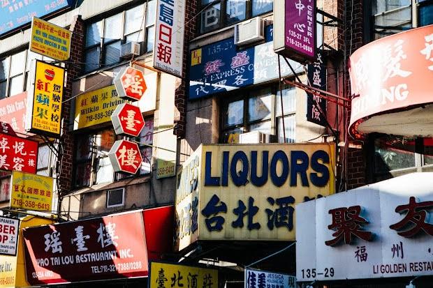 a trip to the new york city essay Personal narrative descriptive nyc culture - trip to new york city.