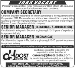 Private, Industrial Jobs, Online Apply, Masters Jobs, Administration, Management, Secretary Jobs, Management, Manager Jobs, NewsPap