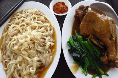 Soh Food, duck kuey teow