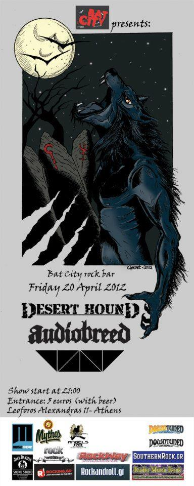 20 April: Desert Hound, Audiobreed, Ovolus Live In Athens