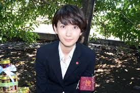 Hình Ảnh ON Ijou Hanzai Sousakan Todo Hinako
