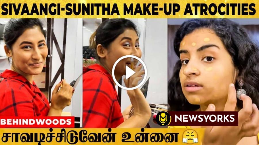 sunitha and sivangi attrocities