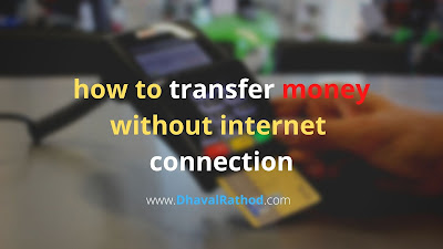 how to transfer money without internet connection