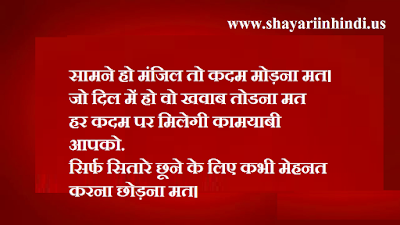 hindi shayari, hindi love shayari