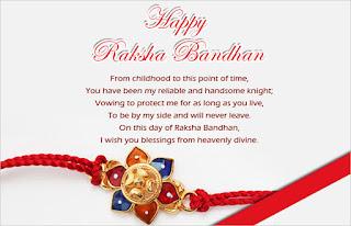 Ganpati Special 2020 Raksha Bandhan Wishes and Quotes