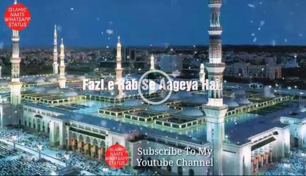 islamic whatsapp status video download free,