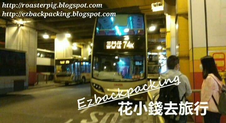 大埔墟站巴士總站74K站頭