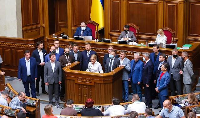 «Батьківщина» вимагає негайного створення ТСК щодо корупції у «Нафтогазі» та розгляду законопроєкту №4680
