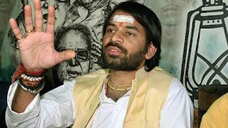 tej-pratap-angry-on-sanjay-yadav