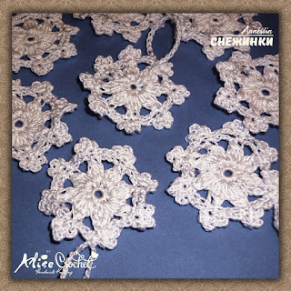 снежинки вязаные крючком Anabelia