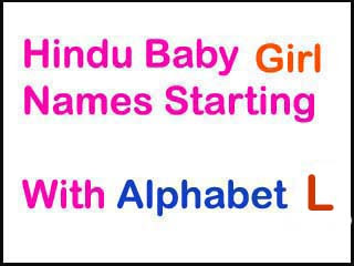 Indian Hindu Baby Girl Names Starting With L