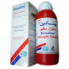 سعر مطهر بيتادين Betadine للبكتيريا