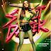 Shraddha Kappor's Street Dancer 3D release date confirm