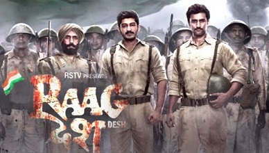 Raag Desh : Birth Of A Nation Full Movie
