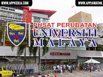 Jawatan Kosong Terkini di Pusat Perubatan Universiti Malaya (PPUM)