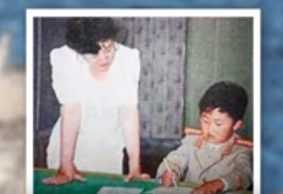 كيم يونج اون