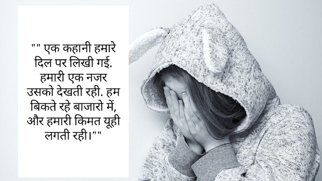 Alone Shayari Dp