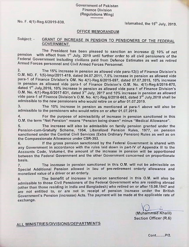 GRANT OF INCREASE IN PENSION TO PENSIONERS