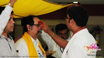 समिरदादा-श्रीत्रिविक्रम-महापूजन-aniruddha-bapu-gurupournima-Utsav-Trivikram-poojan-mahapoojan
