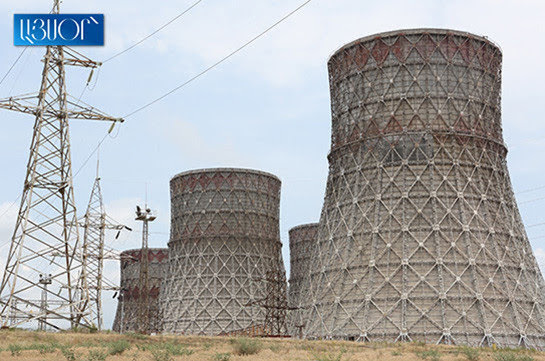 Armenia extenderá vida útil de su planta de energía nuclear