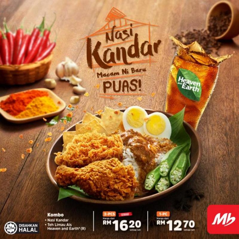 Promosi Buffet Ramadan